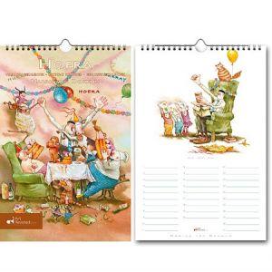 verjaardagskalender-marius-van-dokkum-10687664